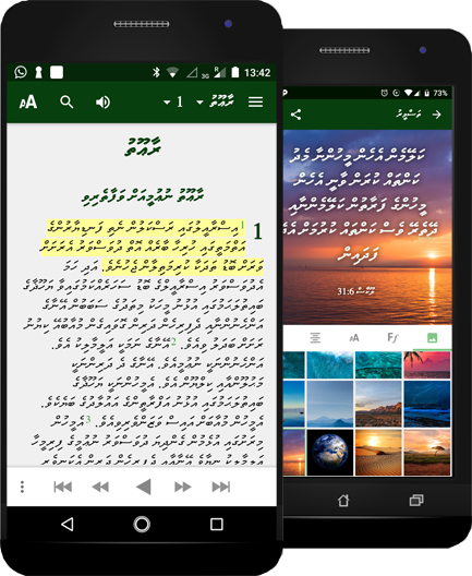 Dhivehi apps